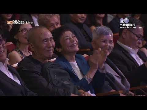 第20屆台北電影獎頒獎典禮【LIVE】myVideo線上直播!
