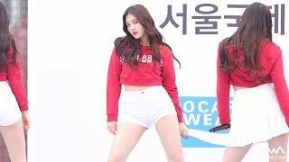 180318 모모랜드 (MOMOLAND) '뿜뿜' 낸시 4K 직캠 @서울 국제 마라톤 대회 4K Fancam by -wA-