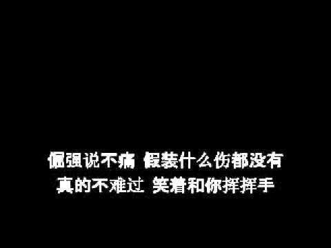不够成熟 歌詞 (lyrics)