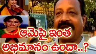 Hyderabad Fans Shocking Reaction After Listening Sridevi's..