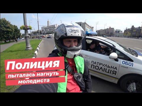 новое видео от орджениус ударила мячу