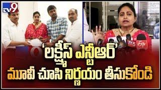 Lakshmi's NTR: TDP Divyavani complaints to EC..