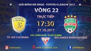 FULL | TP HỒ CHÍ MINH vs BECAMEX BÌNH DƯƠNG | VÒNG 22 TOYOTA V LEAGUE 2017