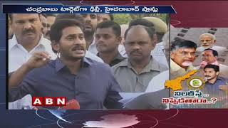 YSRCP, BJP and Telangana Government Targeted AP CM Chandrababu For 2019 Elections   ABN Telugu