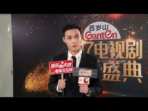 170226 China Quality TV Drama Awards Red Carpet + Interview 张艺兴 Zhang Yixing LAY