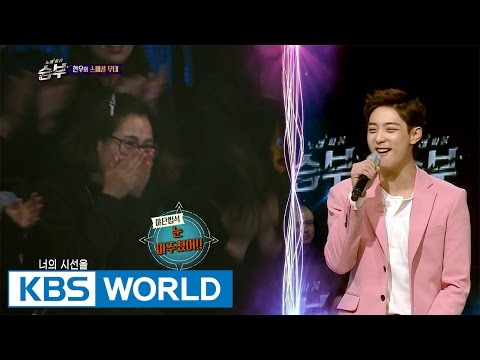 The new host that took the hearts of all women [Singing Battle / 2017.04.05]