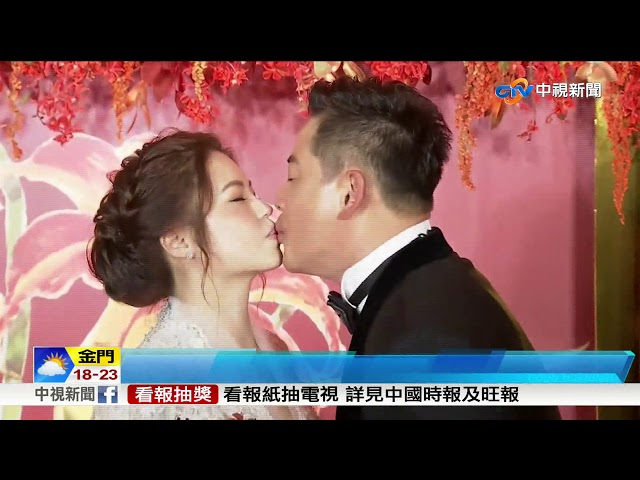 """現身江宏恩婚禮 李婉鈺稱""""沒辦法喝酒""""別害我"""