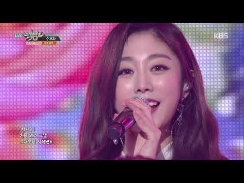 뮤직뱅크 Music Bank - 수채화 - 러블리즈 (Watercolor - LOVELYZ).20180427