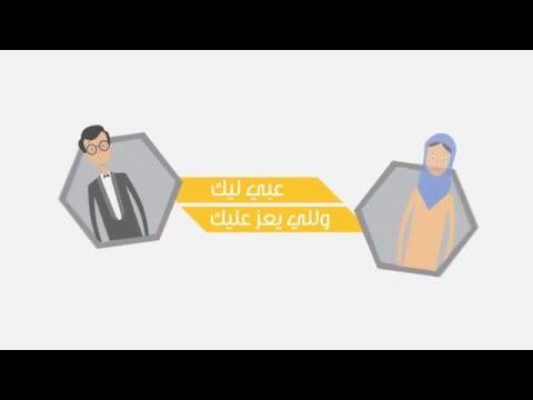 Almadar AlJadid Eid AlFitr 2015  عرض عبي ليك وللي يعز عليك بمناسبة عيد الفطرمن المدار الجديد