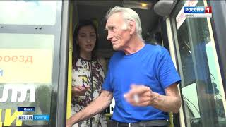 Жители Омска всё чаще жалуются, что оплату за проезд в маршрутках не принимают по банковским картам