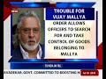London HC orders seizure of Vijay Mallya's UK assets
