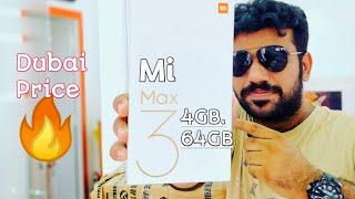 Hindi | Xiaomi Mi Max 3 Unboxing. 64GB 4GB Ram. Available In Dubai