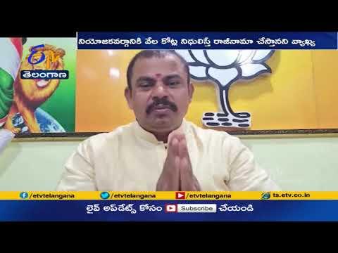 Will resign if CM KCR fulfills it! - MLA Raja Singh