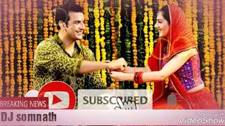 2018 raksha bandhan dj song - hindi full dj rimex raksha bandhan songs 2018