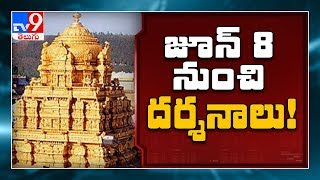 TTD likely to allow devotees for darshan from June 8th..