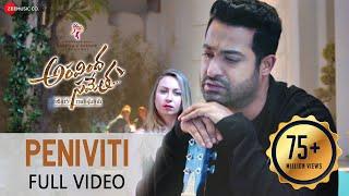 Peniviti - Full Video   Aravindha Sametha   Jr. NTR, Pooja Hegde   Thaman S