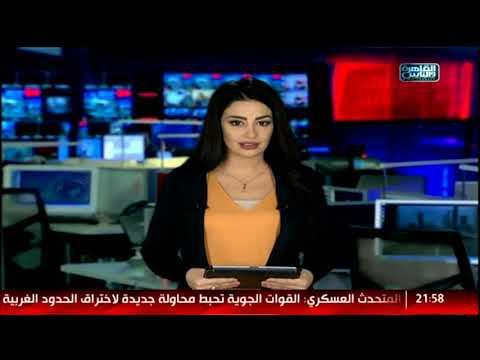 النائب العام يأمر بحبس 29  بتهمة التخابر مع تركيا