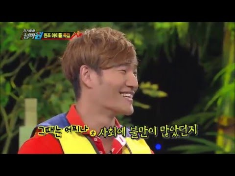 [ENG EC1]  KJK's dark past with H.O.T and Sechs Kies