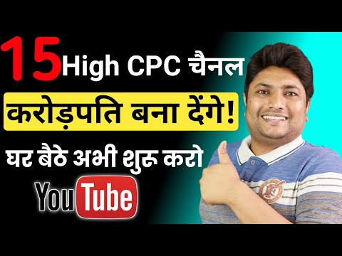 15 High CPC Topics for YouTube   Most Profitable YouTube Niche   Make Money on YouTube 🤑🤑