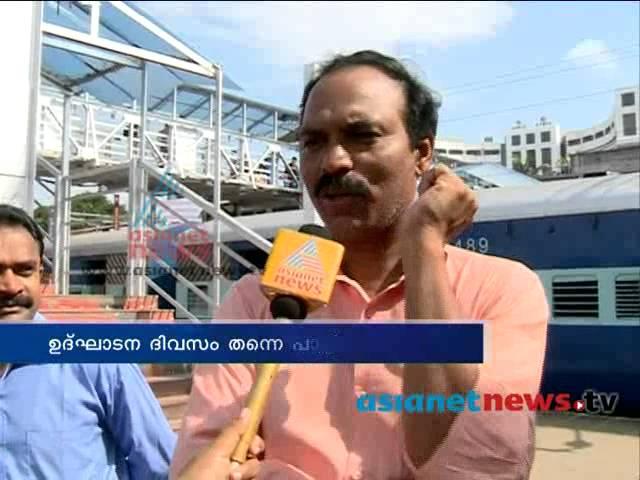 Premium train inauguration: Passengers unhappy with train delay