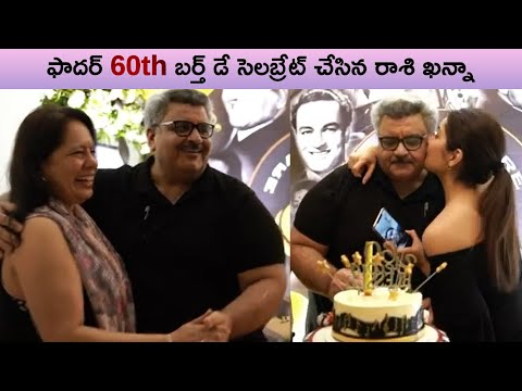 Watch: Raashi Khanna celebrates her father's 60th birthday