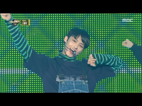 [MMF2016] SEVENTEEN - Happiness(original by. H.O.T), 세븐틴 - 행복, MBC Music Festival 20161231