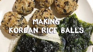 주먹밥 만들기 | Making Korean Rice Balls (Jumokbap)