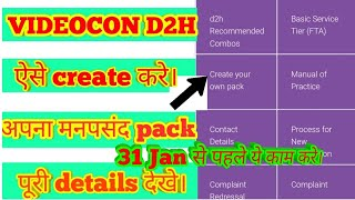 Videocon d2h Create My Own Pack After TRAI New Rules 2019