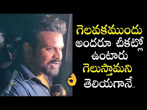 Manchu Manoj's reaction after his brother wins MAA elections, heart touching
