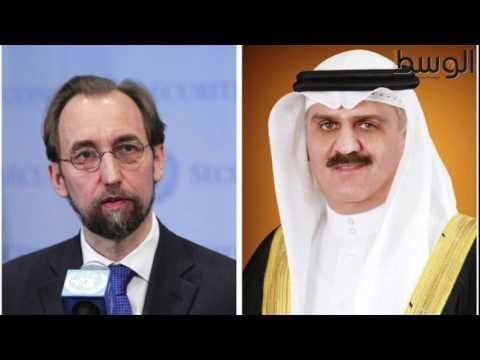 النشرة المسائية لصحيفة الوسط البحرينية ليوم الاربعاء 15 مارس