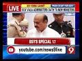 BJP MLA Basavaraj Bommai takes oath as minister – NEWS9