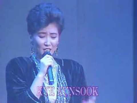 계은숙 - 바람 바람 바람 (1989)