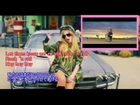 Baixar Avril Lavigne - Rock N Roll 和訳&歌詞 PV