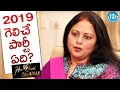 Jayasudha prediction on 2019 General Elections