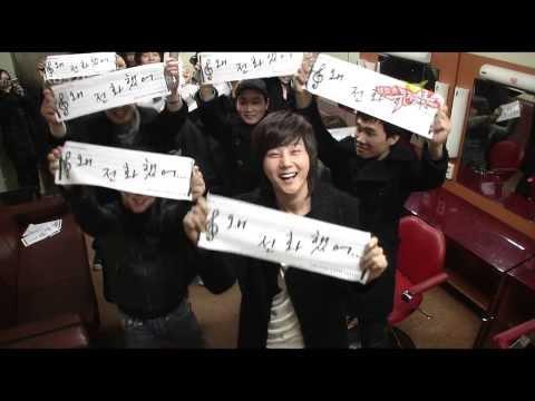 090220 KBS Music Bank Shin Hyesung Waiting Room