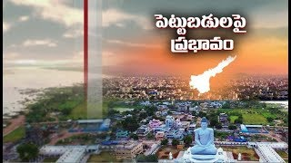 3 capital row: Losing industries to Andhra Pradesh!..