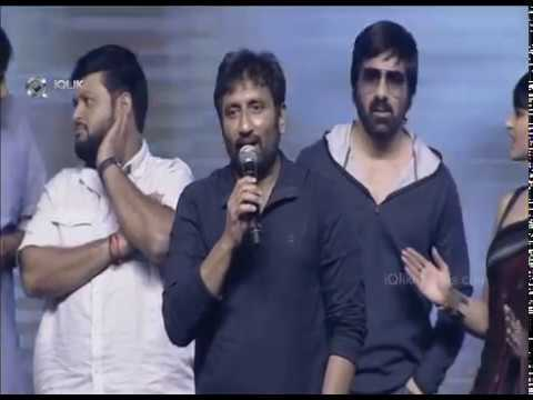 Sreenu-Vaitla-About-Raviteja--aaa-audio-launch