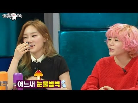 The Radio Star, Girls' Generation #05, 소녀시대 20130123