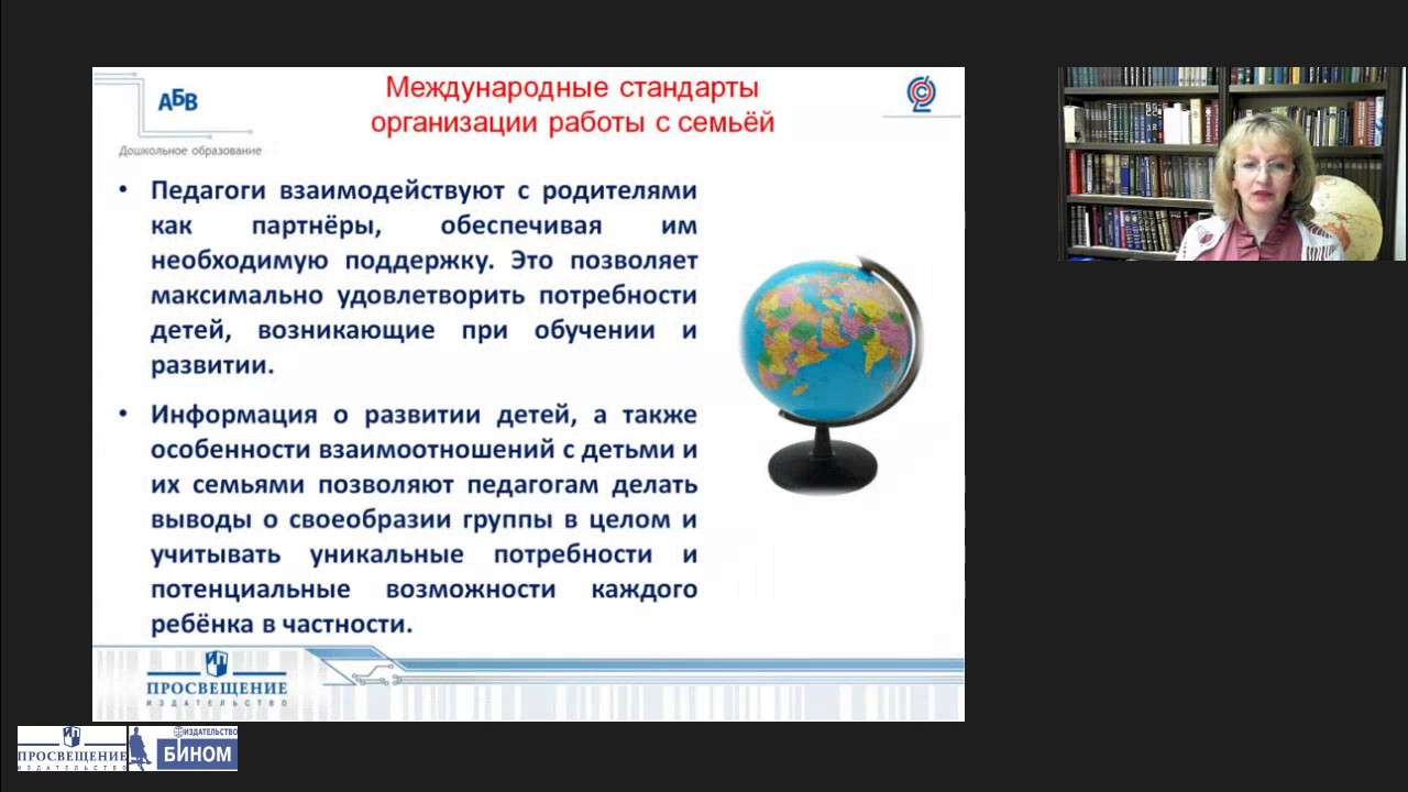 Джентльмен Сыска Иван Подушкин – Эротические Сцены