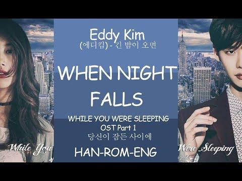 While You Were Sleeping OST Part 1 lyrics - When Night falls lyrics - eddy kim (HAN-ROM-ENG)