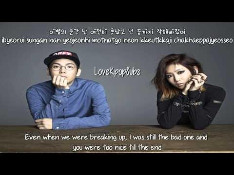 Soyu & Mad Clown - Stupid In Love (착해 빠졌어) [English subs + Romanization + Hangul] HD