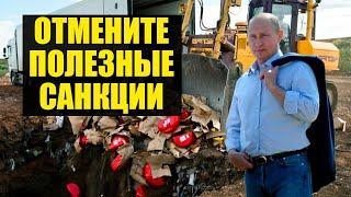 Лицемерие Путина просьба