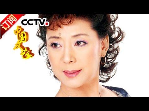 《中国文艺》 20160925 向经典致敬 那时青春 | CCTV-4