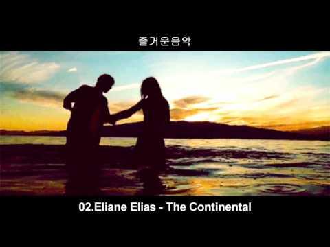.커피한잔에 듣기 좋은  감성 재즈보컬 25곡 연속재생,.mp4
