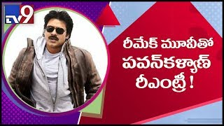 Pawan Kalyan to make a comeback with remake film?..