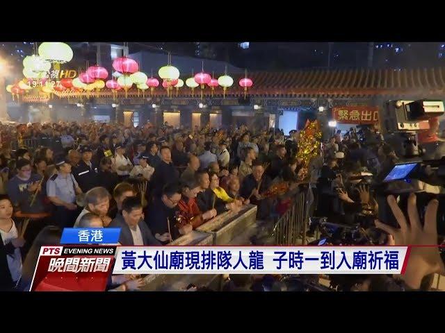 大年初一 北京、香港廟宇湧現祈福人潮