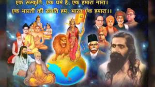 RSS SONG - RSS INDIA