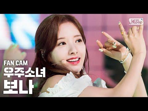 [안방1열 직캠4K] 우주소녀 보나 'Boogie Up' (WJSN BONA fancam) @SBS Inkigayo_2019.06.09
