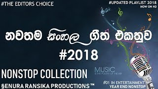 Sinhala Nonstop Music Collection 2018