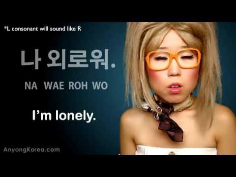 EMOTIONS in Korean (KWOW#20)
